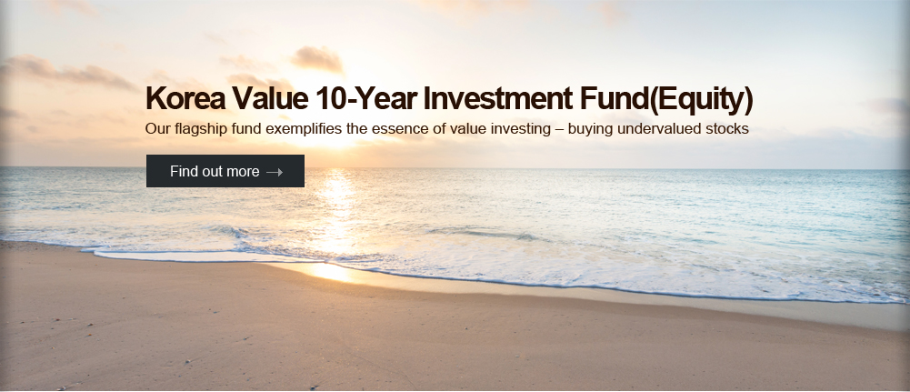 Korea Value 10-Year Investment Fund (Equity)